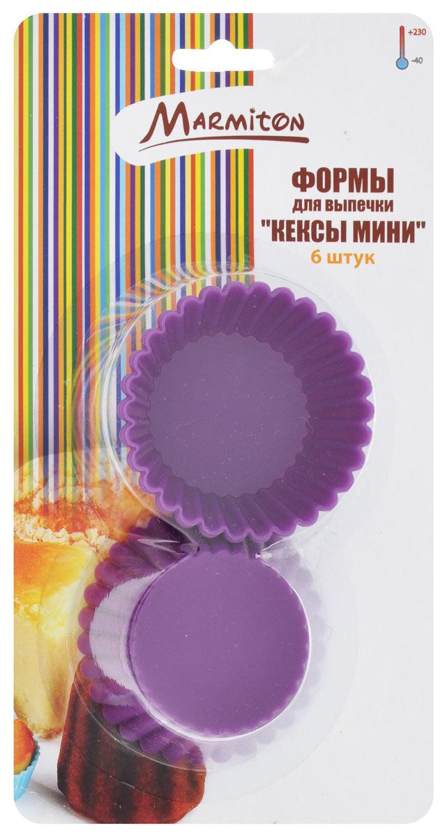 Набор форм для выпечки Marmiton Кексы, цвет: фиолетовый, 6 шт. 1116011160_фиолетовыйНабор форм для выпечки Кексы, выполненный из силикона, включает шесть круглых формочек с волнистыми краями. Благодаря тому, что форма изготовлена из силикона, готовый лед, выпечку или мармелад вынимать легко и просто. Материал устойчив к фруктовым кислотам, может быть использован в духовках, микроволновых печах и морозильных камерах (выдерживает температуру от - 40° C до 230° C). Можно мыть и сушить в посудомоечной машине. Диаметр форм: 7 см. Высота форм: 2,5 см.