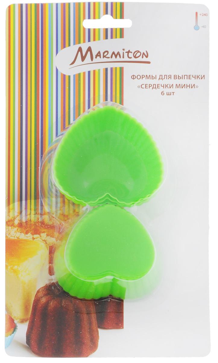 Набор форм для выпечки Marmiton Сердечки, цвет: салатовый, 6 шт. 1115811158_салатовыйНабор форм для выпечки Marmiton Сердечки, выполненный из силикона, включает шесть формочек в виде сердца с волнистыми краями. Благодаря тому, что форма изготовлена из силикона, готовый лед, выпечку или мармелад вынимать легко и просто. Материал устойчив к фруктовым кислотам, может быть использован в духовках, микроволновых печах и морозильных камерах. Можно мыть и сушить в посудомоечной машине. Размер формы: 6,5 см х 6 см х 3 см.