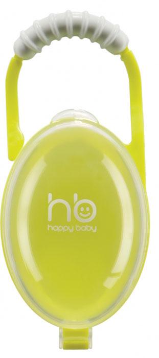 Happy Baby Контейнер для пустышки Souther Box цвет салатовый 11005