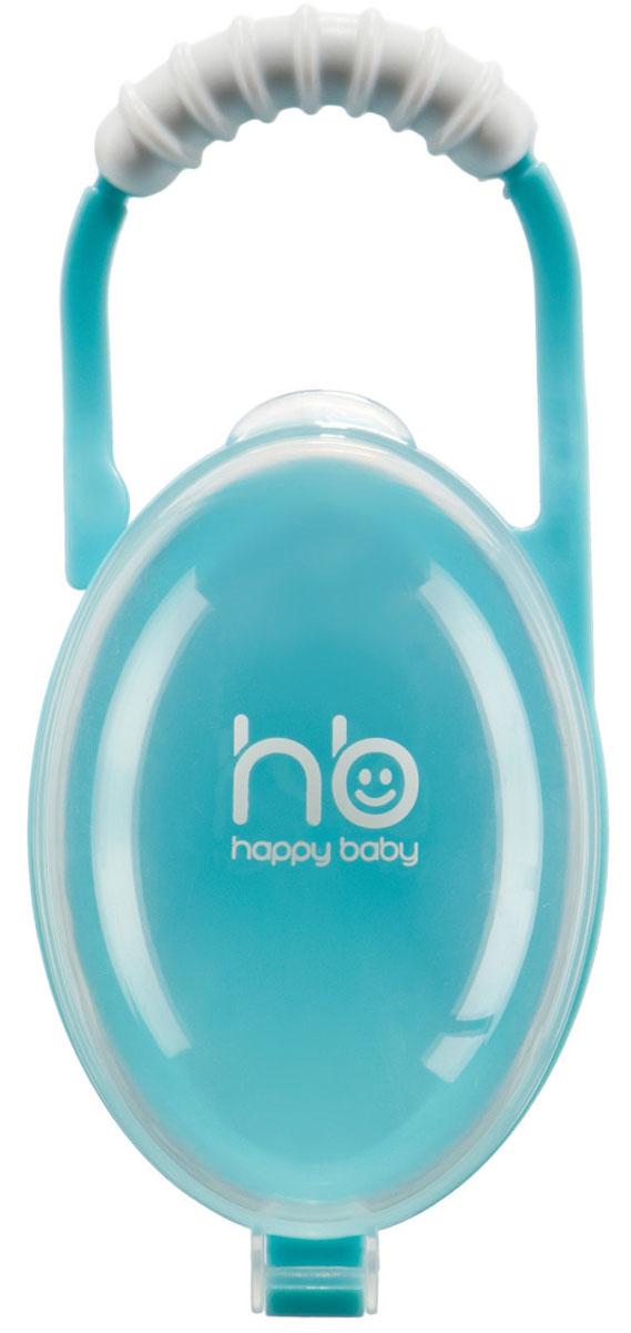 Happy Baby Контейнер для пустышки Souther Box цвет голубой11005Контейнер для пустышки Happy Baby Souther Box предназначен для безопасного хранения и содержания в чистоте пустышки для малыша. Souther Box можно легко прикрепить на ручке коляски, сумки или кроватки и всегда иметь при себе чистую пустышку. Контейнер изготовлен из безопасных и качественных материалов, легко моется горячей водой с мылом. Подходит для использования дома и на прогулке. Рекомендуется вымыть контейнер перед первым использованием. Не рекомендуется мыть в посудомоечной машине - это может привести к повреждению материала. Не стерилизовать паром или в микроволновой печи. Рекомендуется мыть водой с мылом и тщательно ополаскивать, также можно чистить влажной салфеткой. Не использовать для очистки едкие моющие средства, ребёнок может проглотить их остатки. Сушить при комнатной температуре.