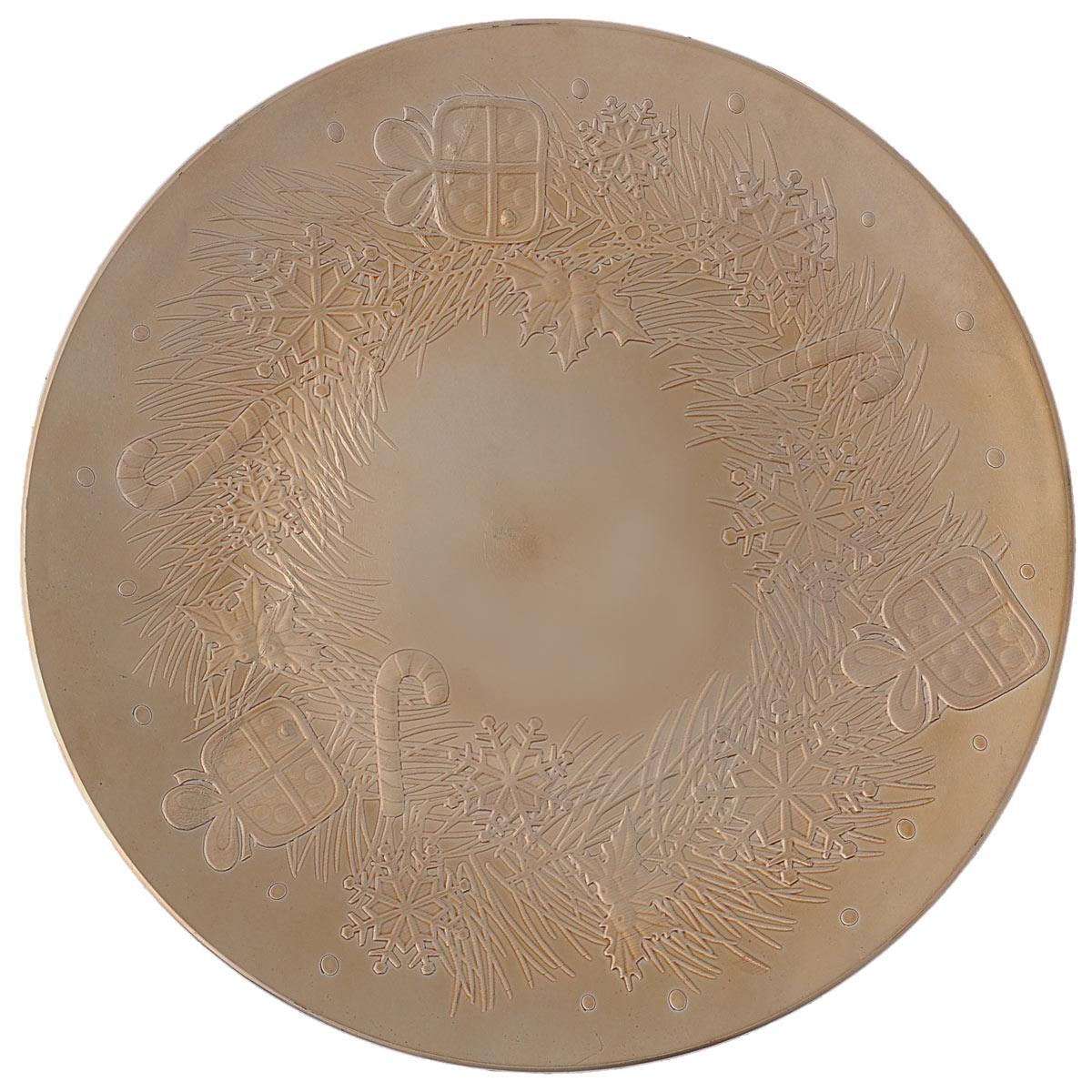 Блюдо Lillo Новогоднее, цвет: золотистый, диаметр 33 см13079 AБлюдо Lillo Новогоднее, выполненное из высококачественного пластика, оформлено объемными изображениями в виде подарков и снежинок. Блюдо Lillo Новогоднее доставит истинное удовольствие ценителям прекрасного. Яркий дизайн, несомненно придется вам по вкусу. Диаметр: 33 см. Высота стенки: 2 см.
