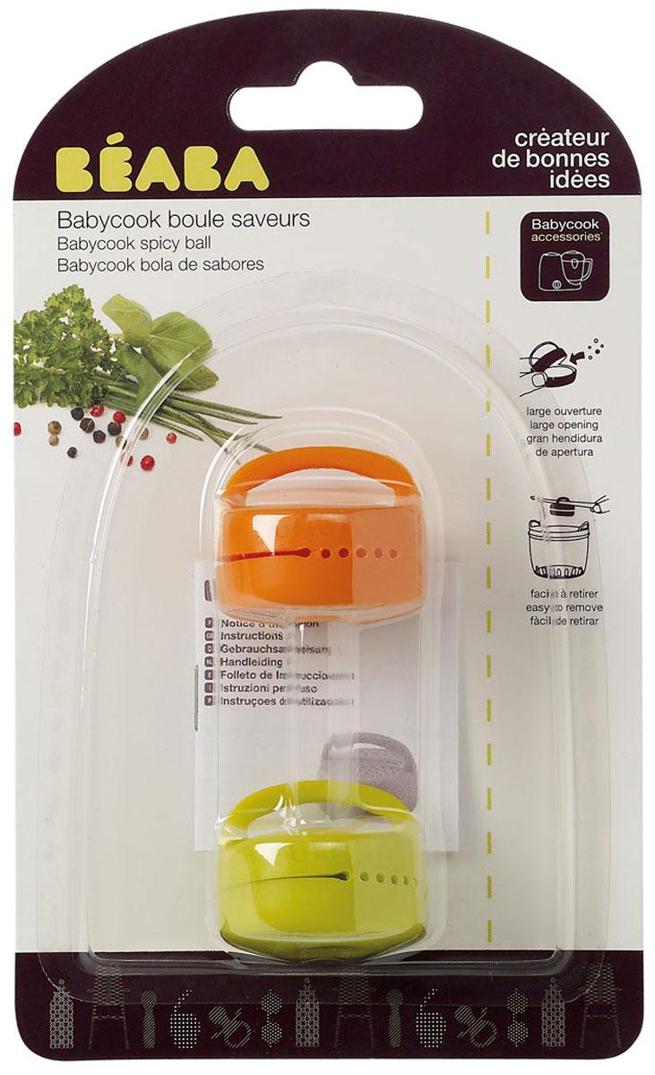 Beaba Контейнер для специй цвет оранжевый салатовый 2 шт912211_оранжевый, салатовыйСо временем малыша необходимо приучать к вкусу различных специй, пряностей и ароматных трав. Они расширяют его вкус, а также являются полезным дополнением в рационе. Силиконовый контейнер для специй Beaba прекрасно подойдет для придания готовящемуся блюду аромата. В него можно положить любые ароматные травы или специи, и при приготовлении пищи поместить контейнер прямо на продукты или опустить в бульон. Маленькие отверстия контейнера не позволят мелким частицам приправы проникнуть в еду, ребенок не сможет ими подавиться, при этом получит все полезные вещества от приправы. Небольшой размер и гибкость контейнера позволяется использовать его в любой емкости при готовке. В комплект входят два контейнера.