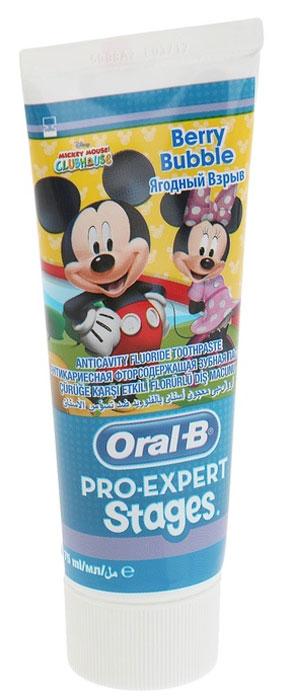 Oral-B Детская зубная паста Pro-expert. Stages. Ягодный взрыв, 75 млSTG-75038334