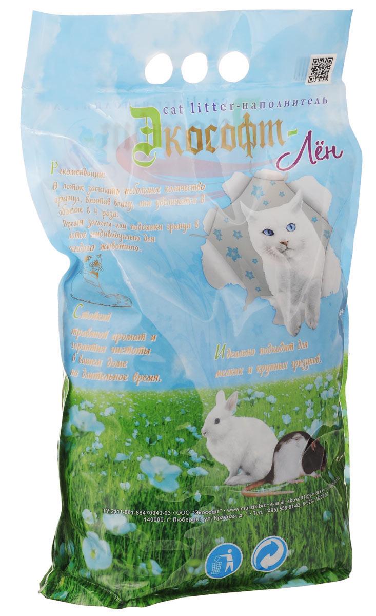 Наполнитель для кошачьего туалета Экософт Лен, впитывающий, 8 л000000148Наполнитель для кошачьего туалета Экософт Лен сделан из натуральных гранул льна, выращенного на Севере России. При впитывании влаги наполнитель легко устраняет причину возникновения запахов, оставляя в лотке аромат свежести. Имеет очень большую влагоемкость, обладает приятным запахом и эстетичным видом. Подходит для всех видов домашних животных. Наполнитель для кошачьего туалета Экософт Лен - это стойкий травяной аромат и гарантия чистоты в вашем доме. Состав: Лен, ароматизатор. Объем: 8 л. Товар сертифицирован.