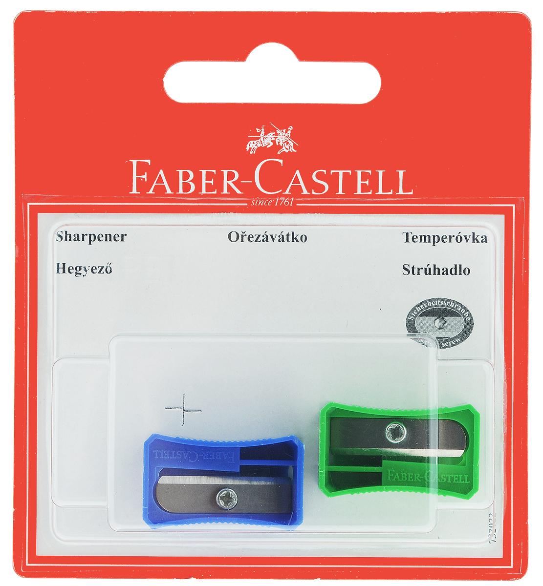 Faber-Castell Точилка цвет синий зеленый 2 шт263221_синий, зеленыйНабор точилок Faber-Castell предназначен для затачивания классических простых и цветных карандашей. В наборе две точилки из прочного пластика с рифленой областью захвата. Острые стальные лезвия обеспечивают высококачественную и точную заточку деревянных карандашей.