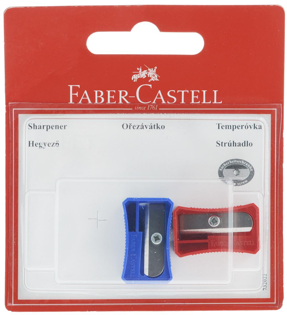 Faber-Castell Точилка цвет синий красный 2 шт263221_синий, красныйНабор точилок Faber-Castell предназначен для затачивания классических простых и цветных карандашей. В наборе две точилки из прочного пластика с рифленой областью захвата. Острые стальные лезвия обеспечивают высококачественную и точную заточку деревянных карандашей.