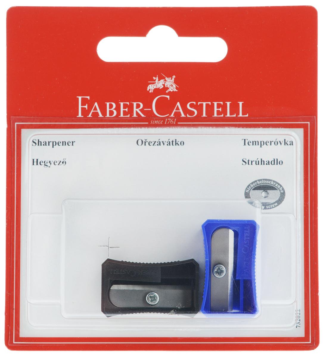 Faber-Castell Точилка цвет синий черный 2 шт263221_черный, синийНабор точилок Faber-Castell предназначен для затачивания классических простых и цветных карандашей. В наборе две точилки из прочного пластика с рифленой областью захвата. Острые стальные лезвия обеспечивают высококачественную и точную заточку деревянных карандашей.
