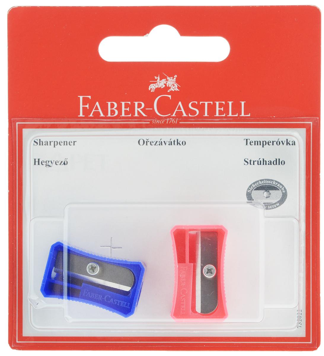 Faber-Castell Точилка цвет синий розовый 2 шт263221_синий, розовыйНабор точилок Faber-Castell предназначен для затачивания классических простых и цветных карандашей. В наборе две точилки из прочного пластика с рифленой областью захвата. Острые стальные лезвия обеспечивают высококачественную и точную заточку деревянных карандашей.