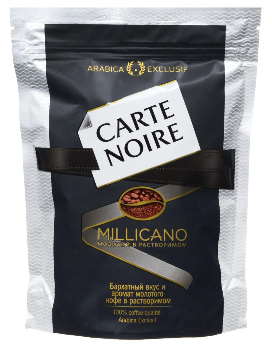 Carte Noire Millicano кофе растворимый, 150 г640960Новый вкус Millicano в коллекции Carte Noire раскрывает всю полноту вкусовых ощущений молотого кофе в форме растворимого кофе. Carte Noire Millicano отличается насыщенным бархатным вкусом, богатым ароматом свежесваренного кофе, многогранной текстурой и совершенным послевкусием, присущим натуральному молотому кофе. Он создан по уникальной технологии Millicano: особый купаж свежеобжаренных зерен натурального кофе ультратонкого помола содержится в каждой MILLICANO-грануле растворимого кофе Carte Noire, созданного из отборных зерен Arabica Exclusif.