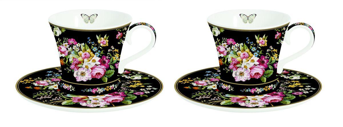 Набор кофейный Nuova R2S Все в цвету, цвет: черный, розовый, желтый, 4 предмета1353BLOBКофейный набор Nuova R2S Все в цвету состоит из 2 чашек и 2 блюдец. Изделия, выполненные из высококачественной фарфора, оформлены ярким изображением цветов и имеют изысканный внешний вид. Такой набор прекрасно подойдет как для повседневного использования, так и для праздников. Набор Nuova R2S Все в цвету - это не только яркий и полезный подарок для родных и близких, а также великолепное дизайнерское решение для вашей кухни или столовой. Диаметр чашки (по верхнему краю): 7 см. Высота чашки: 6 см. Диаметр блюдца (по верхнему краю): 12,3 см. Высота блюдца: 1,6 см. Объем чашки: 80 мл.