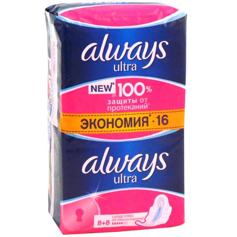 Женские гигиенические прокладки с крылышками Always Ultra Super Plus, 16 штAL-83712926Ультратонкие прокладки Always Ultra Super Plus с верхним слоем сеточка, благодаря которому поверхность прокладок остается практически сухой и чистой. Отлично защищают в дни наиболее интенсивных выделений. Ультратонкие прокладки Always Ultra дарят надежную защиту в любой, даже самый интенсивный день месячных, благодаря комбинации нескольких элементов. Они содержат на 20% больше гранул геля, которые впитывают влагу и надежно запирают ее внутри прокладки в отличие от толстых прокладок с внутренним слоем из целлюлозы. К тому же у Always Ultra есть крылышки 4FIX, которые надежно удерживают прокладку на месте и защищают белье по краям.