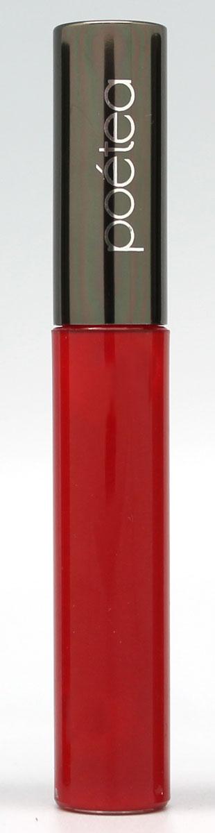 Poetea Блеск для губ Lotus Etincelant, тон 35, 8 мл2735Нежный, обволакивающий блеск для губ Сверкающий лотос придает кубам чувственный влажный блеск, сияние натурального жемчуга и нежность лепестков лотоса. Блестящие застывающие полимеры и гелефицированные масла образуют на губах водянисто-прозрачную пленку, которая добавляет губам объем. Частицы микронизированного цветного жемчуга переливаются, добавляя перламутрового сияния. Экстракт цветов лотоса придает блеску ухаживающие свойства. Он восстанавливает природную мягкость губ, успокаивает раздражения, снимает воспаление, обеспечивает мощную антиоксидантную защиту и предохраняет нежную кожу губ от преждевременного старения.