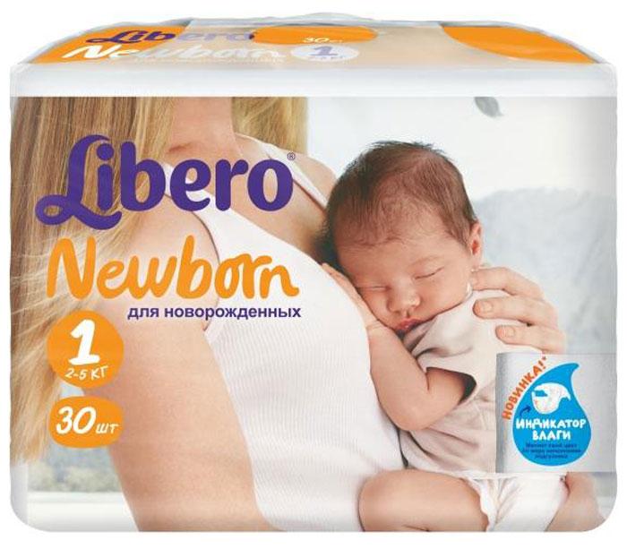Libero Подгузники Newborn (2-5 кг) 30 шт6352Благодаря эластичному пояску сзади, тянущимся застежкам и мягким резиночкам вокруг ножек, подгузники Libero Baby Soft позволяют надежно фиксировать подгузник, абсолютно не стесняя движений малыша. А зауженные спереди и сзади боковинки, помогают предотвратить протекание. Это очень важно в первые месяцы жизни малыша, так как большую часть времени он проводит лежа - во сне. Натуральные материалы EcoTech делают подгузники необычайно мягкими, позволяют моментально впитывать влагу и удерживать ее внутри. А мягкий воздушный верхний слой и микроскопические отверстия для циркуляции воздуха позволяют коже ребенка дышать, сохраняя ее сухой и здоровой. Кроме того, у подгузников Libero Baby Soft появился уникальный индикатор, сделанный в виде удобного цветного пояска. Он сам подскажет вам, когда пора переходить к следующему размеру. Всё просто: если застежки подгузника, надетого на ребенка, находятся на ярком секторе по центру - это именно тот размер, который подходит крохе. Как...