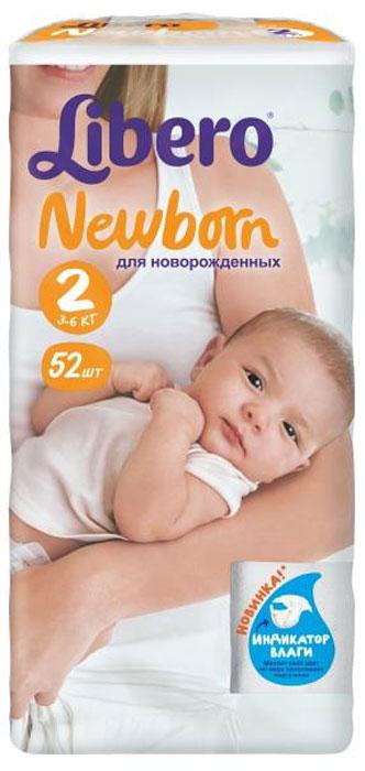 Libero Подгузники Newborn (3-6 кг) 52 шт5563Подгузники Либеро Мини 3/6кг (52 штуки) Первые в жизни подгузники для малыша должны быть особенно мягкими и комфортными. Libero Newborn специально разработаны для нежной и чувствительной кожи самых маленьких, которой нужен особый уход. Мягкие и тонкие Хорошо впитывают Не содержат лосьонов Мягкие барьерчики от протекания по бокам и резиночки вокруг ножек Эластичный поясок и тянущиеся боковинки С вырезом вокруг пупка, закрытым тонким дышащим материалом - во избежание натирания Позволяют коже дышать. В каждой упаковке Libero Newborn вы найдете 2 разных дизайна подгузников! ...