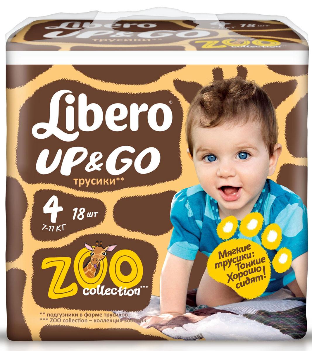 Libero Подгузники-трусики Up&Go Zoo Collection (7-11 кг) 18 шт5582Подгузники трусики Либеро Ап Энд Гоу Макси 7/11 кг (18 штук) Супер мягкие и тонкие трусики! Они созданы специально для активных малышей: Легко одевать как обычные трусики Мягкий эластичный поясок из дышащего материала Хорошо впитывают, как обычные подгузники Легко снимаются при разрывании боковых швов Сидят как детские трусики и дарят комфорт в движении Клеящая лента позволяет с легкостью свернуть подгузник после использования Смена подгузника не будет скучной с Libero Up&Go, ведь в каждой упаковке вы найдете 5 разных дизайнов...