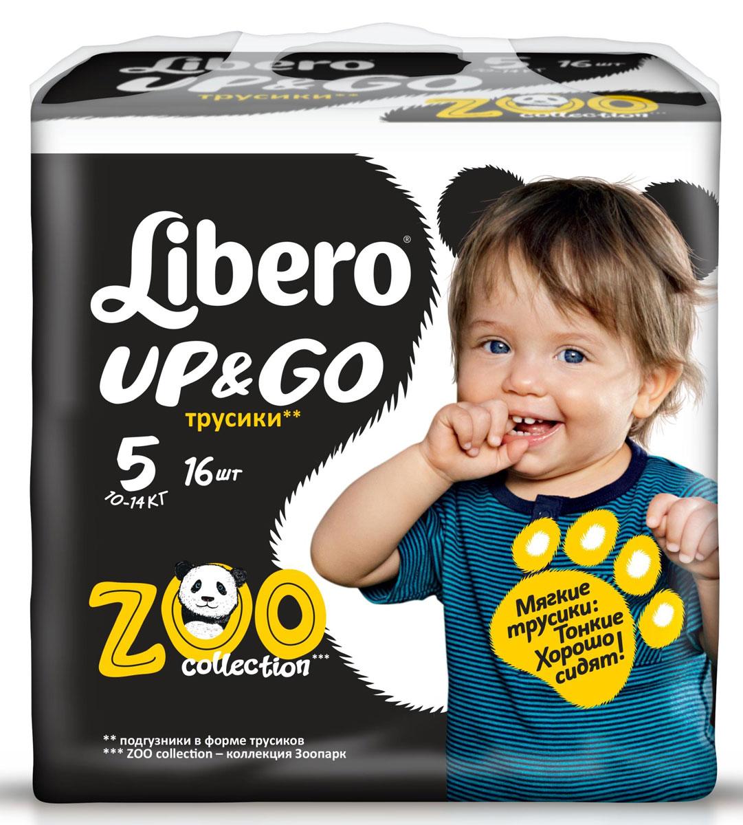 Libero Подгузники-трусики Up&Go Zoo Collection (10-14 кг) 16 шт5586Libero Up&Go Подгузники-трусики Zoo Collection сидят как настоящие детские трусики и заботятся о сухости и комфорте вашего ребенка. Они созданы специально для активных малышей. Преимущества подгузников-трусиков Libero Up&Go Zoo Collection: Позволяют коже дышать, при этом хорошо впитывают; Мягкий эластичный поясок из дышащего материала; Легко надевать как обычные трусики; Легко снимаются при разрывании боковых швов; Клеящая лента позволяет с легкостью свернуть подгузник после использования; В упаковке 6 ярких дизайнов трусиков с изображениями экзотических животных.