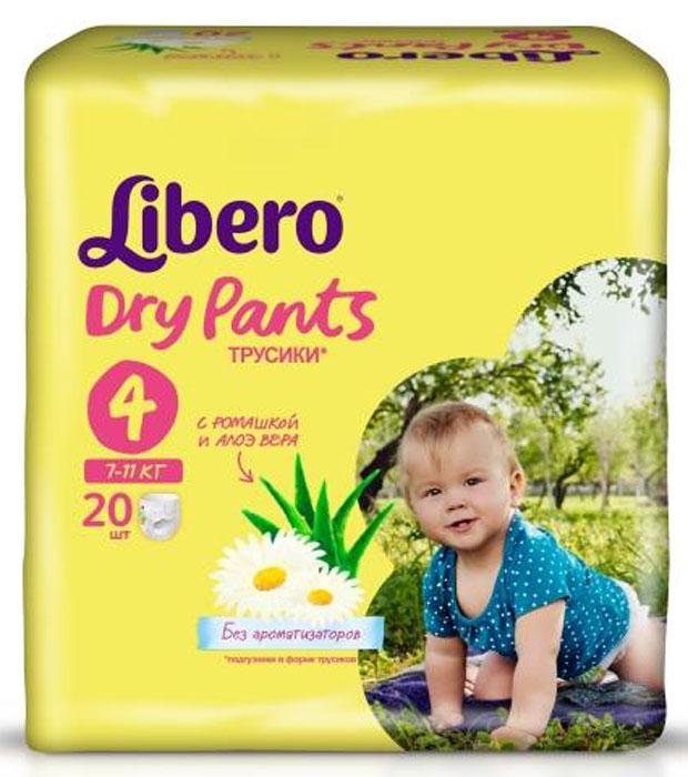 Libero Подгузники-трусики Dry Pants (7-11 кг) 20 шт3867Подгузники-трусики Libero Dry Pants правильно ухаживают за нежной кожей малышей, которые носят трусики 24 часа в сутки 7 дней в неделю. Преимущества подгузников-трусиков Libero Dry Pants: трусики комфортны, как белье; позволяют коже дышать, при этом надежно впитывают как днем, так и ночью; эластичный удобный поясок не сдавливает животик; легко и быстро надеваются и снимаются при разрывании боковых швов; высокие барьеры вокруг ножек помогают предотвратить протекание; пропитаны экстрактом ромашки, который обладает успокаивающим и смягчающим кожу эффектом; не содержат ароматизаторов. Весовая категория: 7-11 кг. Количество: 20 шт. Размер: 4.