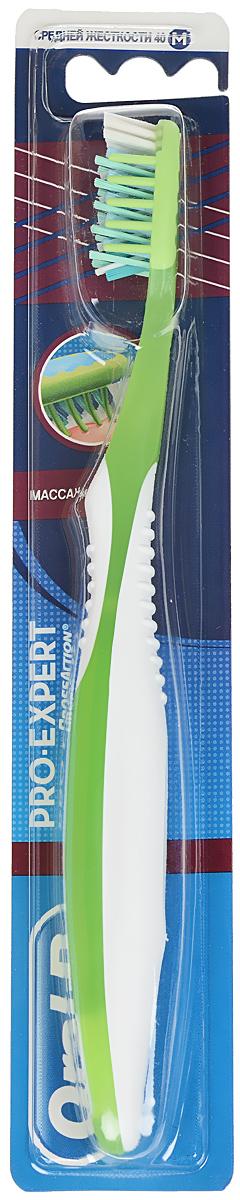 Oral-B Зубная щетка Pro-Expert. Массажер, средней жесткости, цвет: зеленыйORL-75061849_зеленыйЗубная щетка Oral-B Pro-Expert. Массажер удаляет больше зубного налета, чем обычные зубные щетки, благодаря уникальным, расположенным под углом, щетинкам, которые обеспечивают профессиональную чистку. Щётка имеет несколько видов щетинок, что позволяет добиться потрясающей чистоты зубов и полости рта. Многосекционные щетинки Power Tip бережно относятся к зубной эмали и помогают очищать труднодоступные зоны с высоким риском отложения налета, расположенные под углом щетинки Criss Cross оптимизируют чистку межзубных пространств, а голубые щетинки Indicator обесцвечиваются, сигнализируя о степени износа и эффективности щетки. Внешние стимуляторы десны массируют и стимулируют десна. Эргономичная, нескользящая рукоятка обеспечивает комфортное и безопасное использование. Товар сертифицирован.