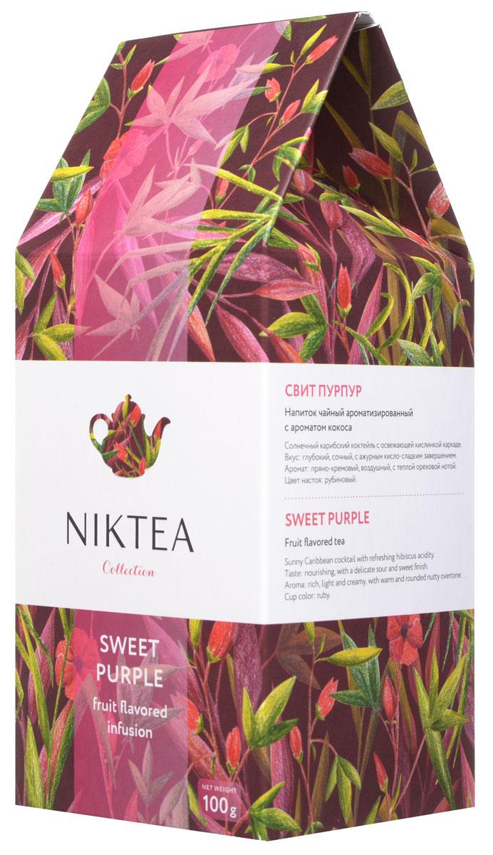 Niktea Sweet Purple фруктовый листовой чай, 100 гTALTHA-L00006Niktea Sweet Purple - солнечный карибский коктейль с освежающей кислинкой каркаде. Рубиновый напиток с пряно-кремовым букетом и теплой кокосовой нотой. Коллекция NikTea разработана командой экспертов, имеющих богатый опыт в чайной индустрии. Во время ее создания выбирались самые надежные поставщики из Европы и стран происхождения чая, а в линейку включили не только топовые аутентичные позиции, но и новые интересные рецептуры в традициях современной чайной миксологии. NikTea - это действительно качественный чай. Для истинных ценителей мы предлагаем безупречное качество: отборное сырье, фасовку на высокотехнологичном производственном комплексе в России, постоянный педантичный контроль готового продукта, а также сертификацию сырья по международным стандартам. NikTea - это разнообразие. В линейках листового и пакетированного чая представлены все основные группы вкусов - от классического черного и зеленого чая до ароматизированных, фруктовых...
