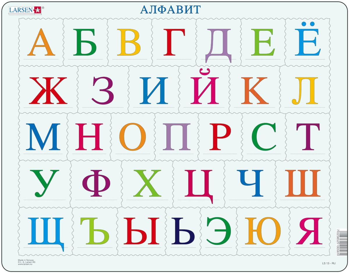 Larsen Пазл АлфавитLS13Пазлы Ларсен направлены, прежде всего, на обучение. Пазл Larsen Алфавит в игровой форме знакомит детей с буквами и их последовательностью в алфавите. Детям необходимо в правильном порядке расставить все буквы внутри пазла. Выполненные из высококачественного трехслойного картона, пазлы не деформируются и легко берутся в руки. Все пазлы снабжены специальной подложкой, благодаря чему их удобно собирать. Размер готового пазла: 36,5 см х 28,5 см.
