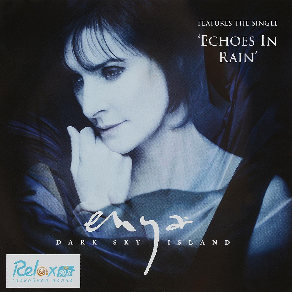 Издание содержит 16-страничный буклет с фотографиями, текстами песен и дополнительной информацией на английском языке.