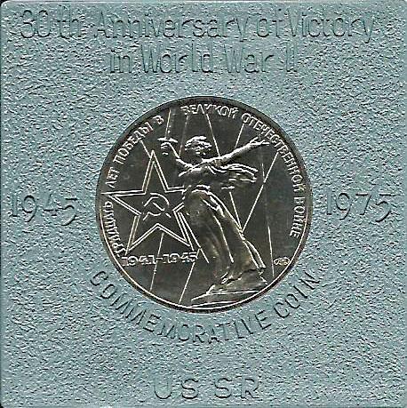 Монета номиналом 1 рубль 30 лет Победы в Великой Отечественной войне 1941-1945 гг.. Медно-никелевый сплав. UNC в экспортной упаковке. СССР, 1975 год739Диаметр монеты: 31 мм Тираж: 14988000 шт.