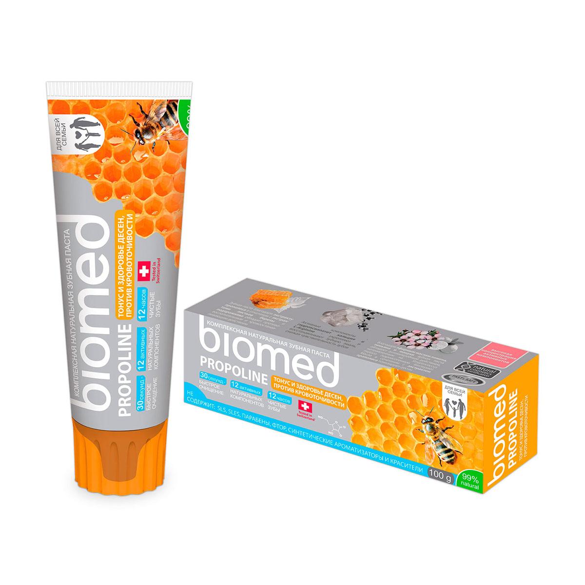 Biomed Зубная паста Propoline / Прополис, 100 г