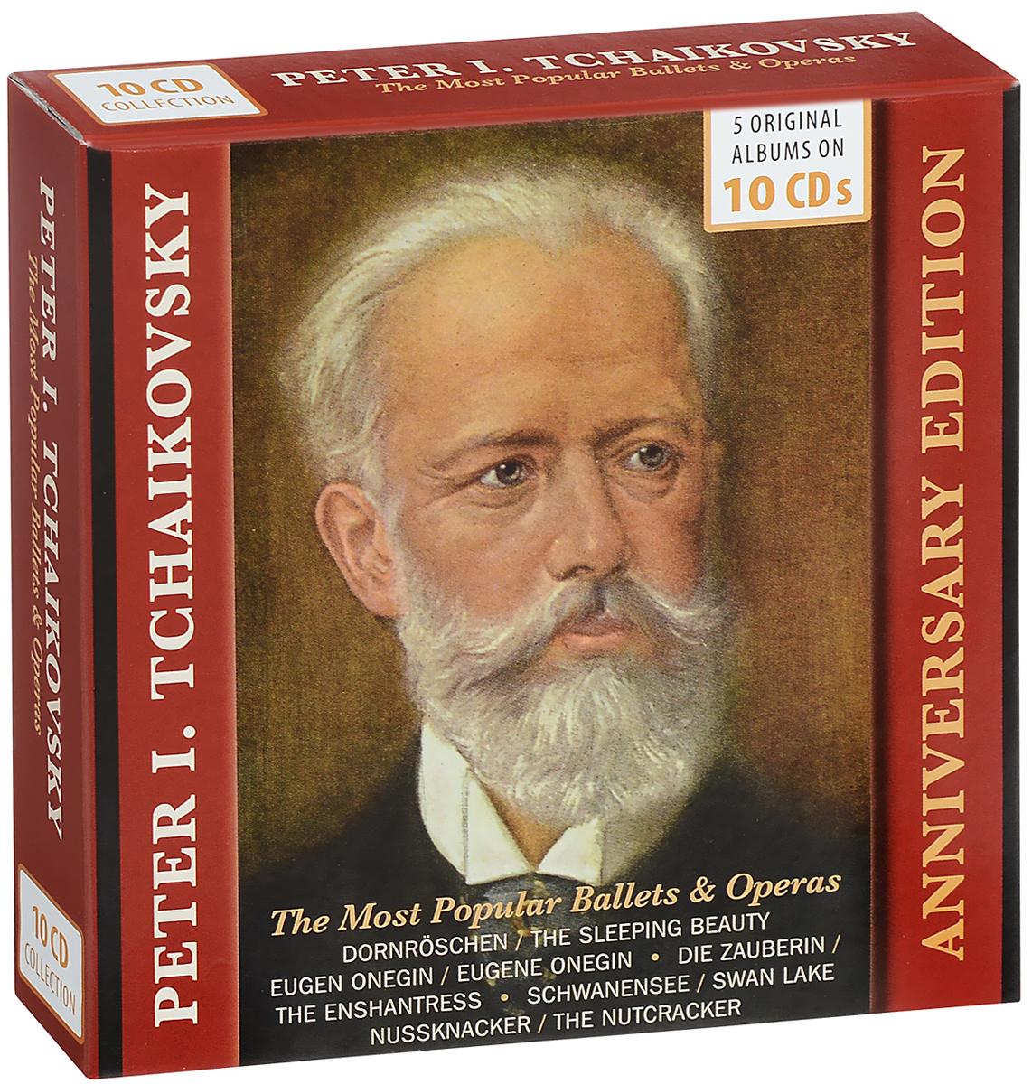 Zakazat.ru Peter I. Tchaikovsky. The Most Popular Ballets & Operas (10 CD)
