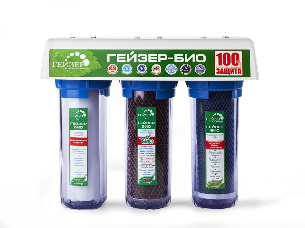 Трехступенчатый фильтр для очистки жесткой воды Гейзер 3 Био 32211041Трехступенчатый фильтр для очистки воды с повышенным содержанием солей жесткости. Признаки жесткой воды: накипь белого цвета в чайнике, белый налет на сантехнике, пленка в чае. Самая совершенная и оптимальная система очистки воды для каждого дома. Позволяет получать неограниченное количество воды питьевого класса из отдельного крана чистой воды. Уникальная защита вашей семьи от любых загрязнений, какие могут попасть в водопровод, включая прорыв канализационных стоков и радиационное заражение. Гейзер 3 - это один из лучших фильтров на российском рынке, фильтр с оптимальным сочетанием цена/качество/удобство использования. 100% защита от вирусов и бактерий, подтвержденная сертификатом по системе ГОСТ Р и заключением Федеральной службы по надзору в сфере защиты прав потребителя и благополучия человека. Фильтр рекомендован для доочистки и дообеззараживания водопроводной воды ФГБУ НИИ Экологии Человека и Гигиены Окружающей Среды им. А.Н. Сысина...