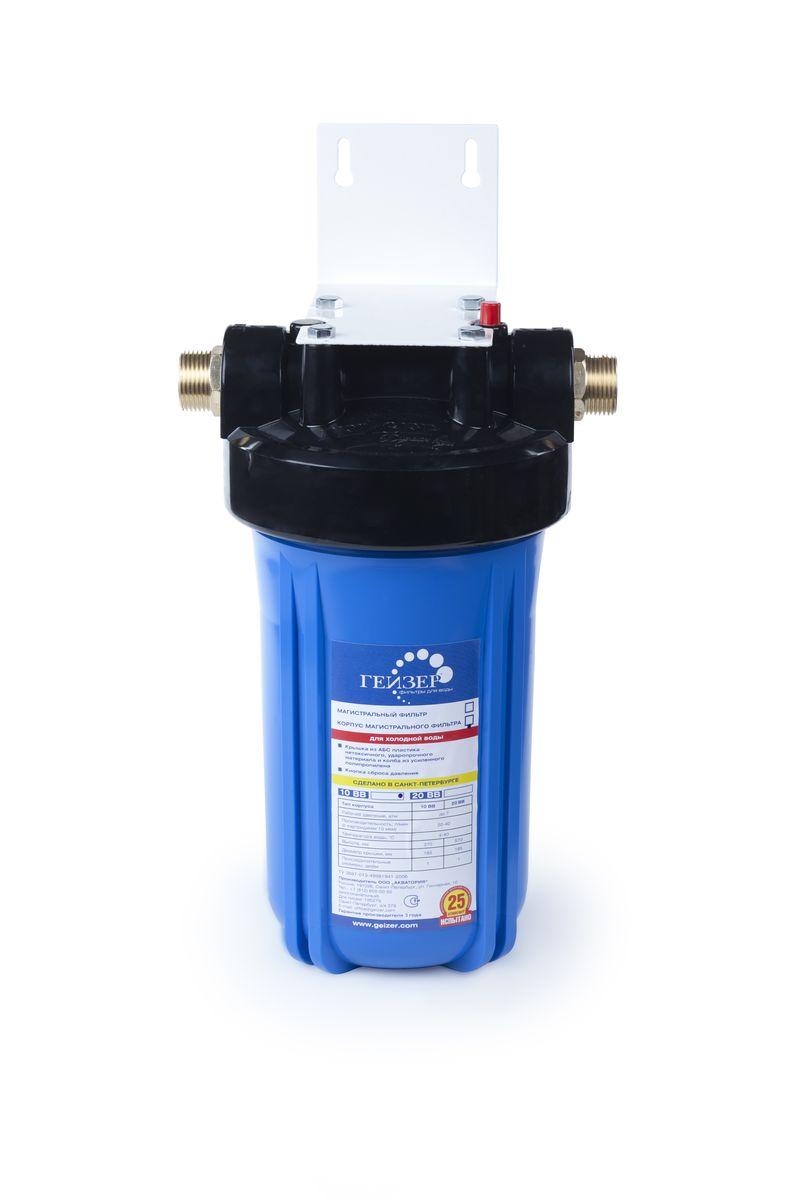Магистральный фильтр для холодной воды Гейзер Джамбо 10 ВВ32024Фильтр Гейзер Джамбо 10ВВ. Фильтр Гейзер Джамбо 10 производит тонкую очистку холодной воды от взвешенных частиц (более 5 мкм). В фильтре Гейзер Джамбо 10 используется картридж РР 5 – 10ВВ. Удаляет ржавчину, песок, ил и другие нерастворимые примеси. Улучшает показатели мутности и цветности воды. Корпус фильтра выполнен из прочного пластика, рассчитан на работу под давлением. В производстве корпусов не используется вторичное сырье. Устанавливается непосредственно на магистраль холодного водоснабжения на входе в дом, квартиру, коттедж или в совокупности с другими устройствами водоочистки. Водоочиститель имеет высокую производительность и большой ресурс картриджа, обладает усиленным корпусом. Фильтр оснащен латунными ниппелями для надежного подключения. В комплект поставки входят: кронштейн, ключ, саморезы, картридж.