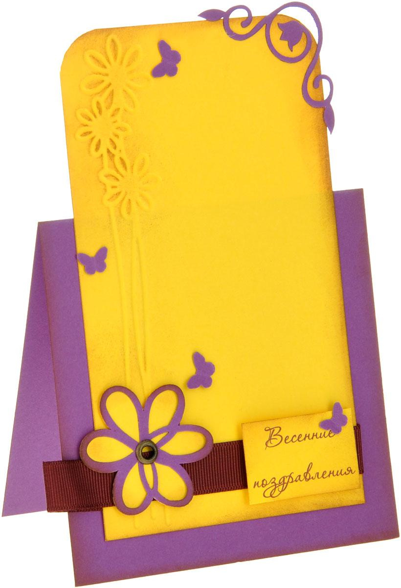 Открытка ручной работы Весенние поздравления, с конвертом. Автор Татьяна Саранчукова. A-029A-029Открытка ручной работы Весенние поздравления, выполненная с теплом и любовью, станет необычным и ярким дополнением к подарку. Открытка выполнена из дизайнерской плотной бумаги. Лицевая сторона оформлена выходящим за границы открытки контрастным полем, декорированным тиснением, цветком, узором по краю и репсовой лентой с надписью Весенние поздравления. Внутри открытка не содержит текста, что позволит вам самостоятельно написать самые теплые и искренние слова. Открытка непременно порадует получателя и станет отличным напоминанием о проведенном вместе времени. В комплект входит белый конверт. Открытка упакована в пакет для сохранности. Размер открытки: 15 см х 10 см. Размер конверта: 16 см х 11,5 см.