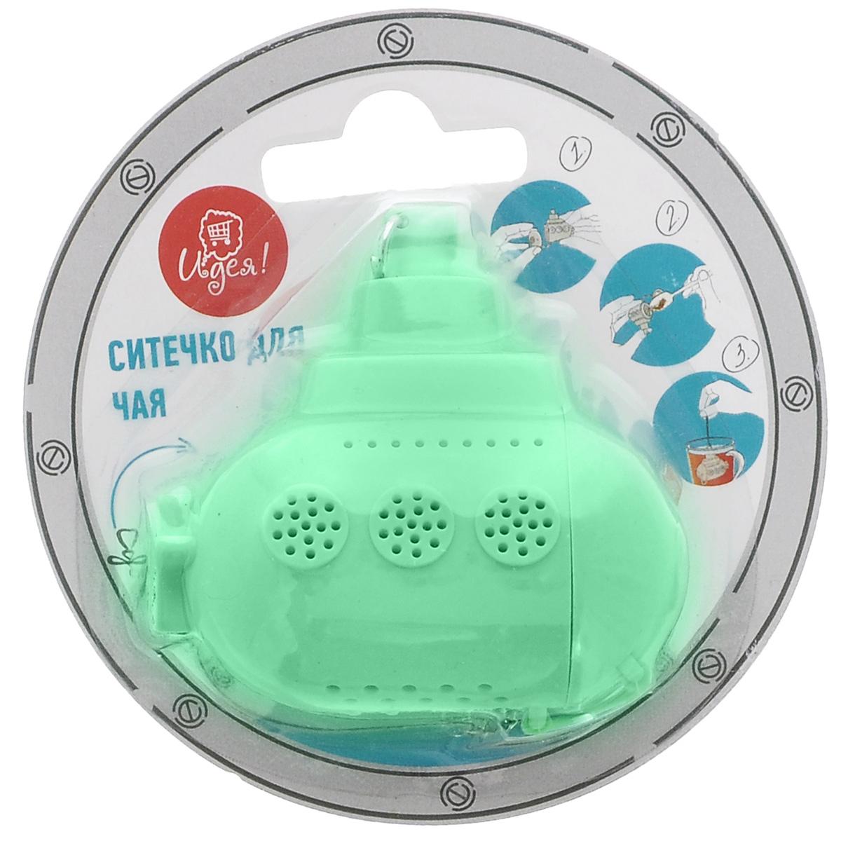 Ситечко для чая Идея Субмарина, цвет: светло-зеленыйSBM-01_светло-зеленыйСитечко Идея Субмарина прекрасно подходит для заваривания любого вида чая. Изделие выполнено из пищевого силикона в виде подводной лодки. Ситечком очень легко пользоваться. Просто насыпьте заварку внутрь и погрузите субмарину на дно кружки. Изделие снабжено металлической цепочкой с крючком на конце. Забавная и приятная вещица для вашего домашнего чаепития. Не рекомендуется мыть в посудомоечной машине. Размер фигурки: 6 см х 5,5 см х 3 см.