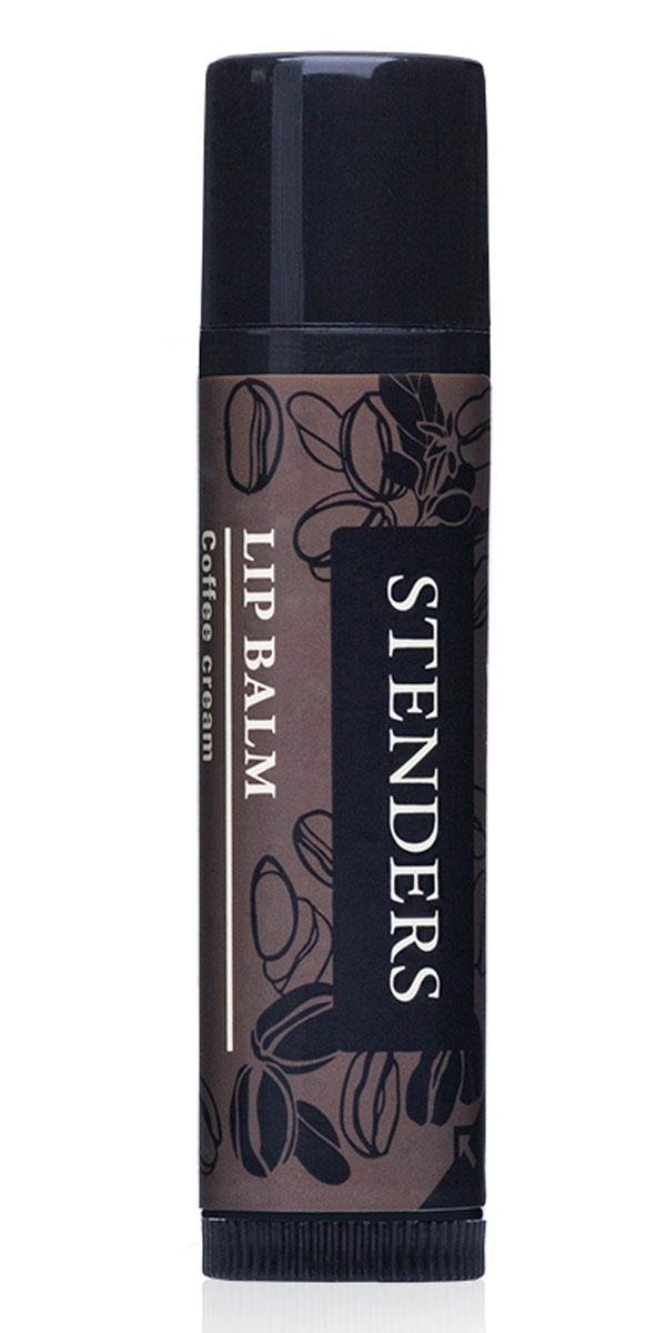 Stenders Бальзам для губ Кофе, 4,8 гLIPB_CЗащитный бальзам для губ подарит вашим губам длительное увлажнение. Содержит натуральное твердое масло ши и кофейное масло, благодаря чему ваши губы станут приятно мягкими и гладкими, и будут благоухать соблазнительно-нежным кремово-кофейным ароматом. Масло ши обладает свойством быстро впитываться в кожу, длительное время насыщая и защищая ее, делая кожу шелковисто-гладкой. Превосходно увлажняет, смягчает и восстанавливает кожу, а также задерживает ее старение.