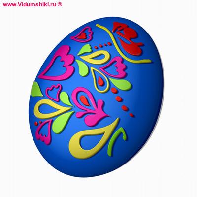 Профессиональная пластиковая форма Яйцо (сердечки)2700770039719Простая пластиковая форма для мыла, шоколада или марципана. Вес готового мыла: ~ 90 гр. (мыльная основа) Размер готового мыла: 6 см. х 6 см. х 2,2 см. Материал: ПВХ (прозрачный термопластичный полимер)