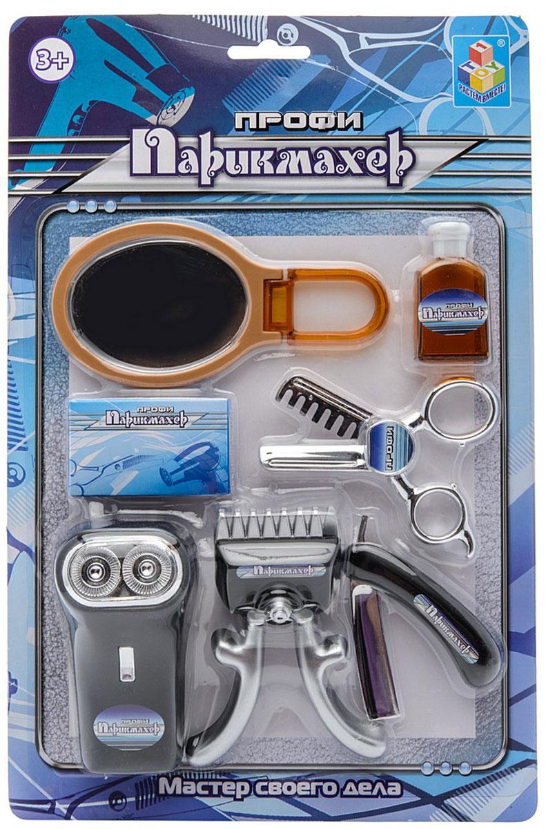1Toy Игровой набор Профи парикмахер с зеркаломТ50176_зеркало, бритвенный станок, ножницыС игровым набором Профи парикмахер юный мастер сможет почувствовать себя высококлассным парикмахером и делать супермодные прически и стрижки. В наборе есть все необходимые аксессуары для работы парикмахера: зеркало, ножницы, машинка для стрижки, электробритва, опасная бритва и одеколон. Игровой набор Профи парикмахер станет отличным подарком к любому празднику!