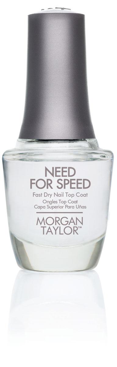 Morgan Taylor Быстросохнущее покрытие для ногтей, 15 мл51001Прозрачный. Наша жизнь - это вечная спешка. Вот почему это супер-быстрое верхнее покрытие Morgan Taylor Need For Speed придет к финишу первым, сохраняя не тускнеющий блеск и прочность вашего лакового покрытия. Подходит для всех типов натуральных ногтей.