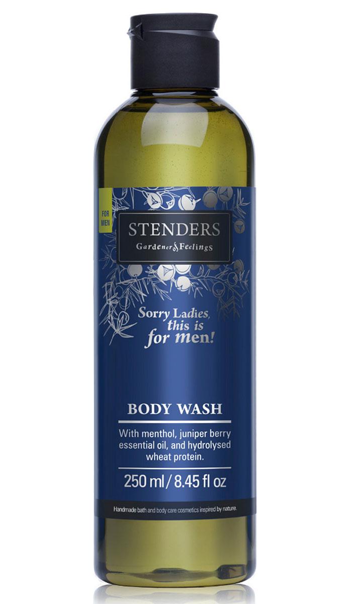 Stenders Гель для душа мужской, 250 млSG_MENОсвежающий гель для душа, который бережно очищает кожу изо дня в день. Содержит освежающий кожу ментол, гидролизованные протеины пшеницы и можжевеловое эфирное масло, которое оставляет на теле мужской, древесный аромат. Вечнозеленый, выносливый и северный можжевельник дает людям множество ценных веществ. Эфирное масло из него получают методом дистилляции пара, и мы знаем - ему присущи бодрящие свойства. Для эфирного масла можжевельника характерен свежий аромат древесины, который дает всеобъемлющее ощущение покоя. Под воздействием ментола стимулируются холодовые рецепторы кожи, поэтому он обеспечивает эффект свежести и охлаждения. Добавленный к составу косметики и продуктов для ухода за кожей, ментол обеспечивает приятную прохладу раздражённой коже, способствуя успокоению и восстановлению ее комфорта.