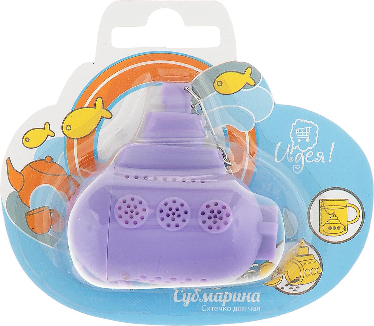 Ситечко для чая Идея Субмарина, цвет: фиолетовыйSBM-01_фиолСитечко Идея Субмарина прекрасно подходит для заваривания любого вида чая. Изделие выполнено из пищевого силикона в виде подводной лодки. Изделием очень легко пользоваться. Просто насыпьте заварку внутрь и погрузите субмарину на дно кружки. Изделие снабжено металлической цепочкой с крючком на конце. Забавная и приятная вещица для вашего домашнего чаепития. Не рекомендуется мыть в посудомоечной машине. Размер фигурки: 6 см х 5,5 см х 3 см.