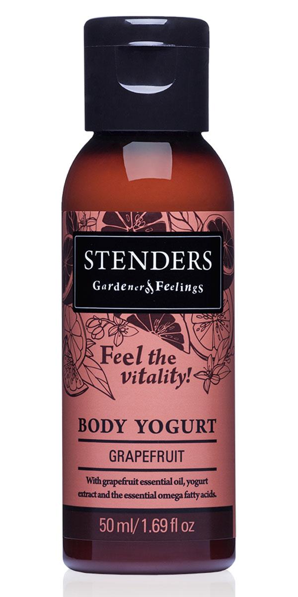 Stenders Йогурт для тела Грейпфрут, 50 млYBG_MINIЛегкий крем для тела с экстрактом йогурта увлажнит и разгладит вашу кожу, делая ее шелковисто-нежной. Ценные жирные омега кислоты, которые в изобилии содержатся в масле семян ложного льна, растущего на северных лугах, помогут защитить кожу, заботясь о ее молодости и эластичности. Ощутите свежий аромат грейпфрутового эфирного масла, который вдохновит и взбодрит вас. Игристый, жизнерадостный грейпфрут служит великолепным источником эфирных масел. Грейпфрутовому эфирному маслу присуща солнечная и оживляющая сила, которая взбодрит как тело, так и дух. Кроме того, оно может помочь улучшить структуру вашей кожи.