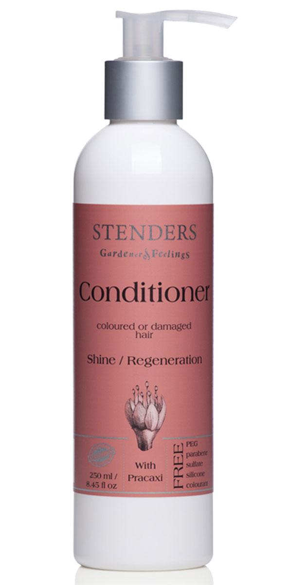 Stenders Кондиционер Сияние и Восстановление для сухих и окрашенных волос, 250 млKOND_SR_02