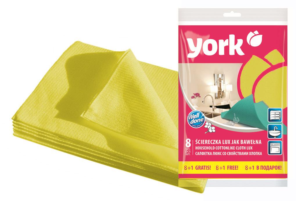 Салфетка York, цвет: желтый, 35 х 50 см, 10 шт2034_желтыйУниверсальная салфетка York предназначена для мытья, протирания и полировки любых поверхностей. Салфетка, выполненная из вискозы, отличается высокой прочностью. Она хорошо поглощает влагу. Идеальна для ухода за столешницами и раковиной, а также для мытья посуды. Может использоваться в сухом и влажном виде. В комплекте 10 салфеток. Размер салфетки: 35 см х 50 см.