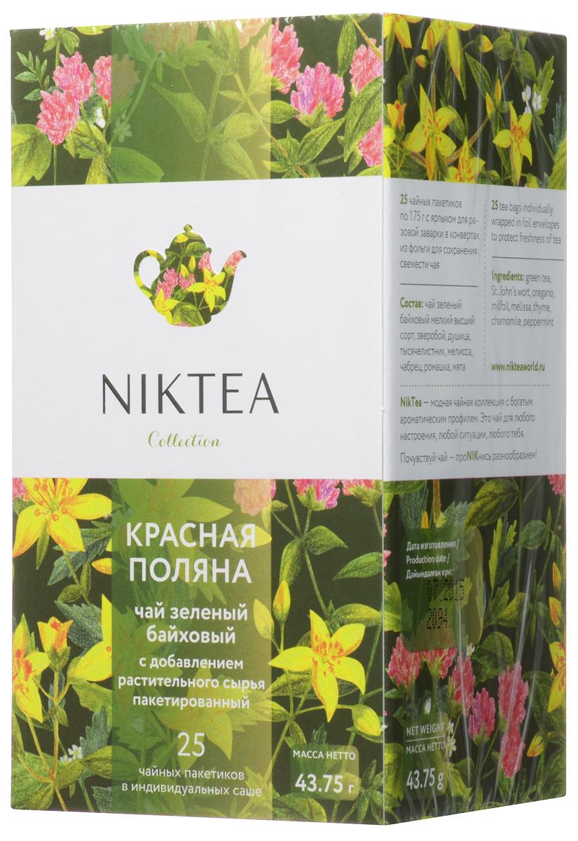 Niktea Krasnaya Polyana чай зеленый в пакетиках, 25 штTALTHA-DP0037Niktea Krasnaya Polyana - целебный сбор с теплым, чуть бальзамическим вкусом летнего разнотравья и легкой пикантной сладостью. Подарит заряд бодрости на целый день. Коллекция NikTea разработана командой экспертов, имеющих богатый опыт в чайной индустрии. Во время ее создания выбирались самые надежные поставщики из Европы и стран происхождения чая, а в линейку включили не только топовые аутентичные позиции, но и новые интересные рецептуры в традициях современной чайной миксологии. NikTea - это действительно качественный чай. Для истинных ценителей мы предлагаем безупречное качество: отборное сырье, фасовку на высокотехнологичном производственном комплексе в России, постоянный педантичный контроль готового продукта, а также сертификацию сырья по международным стандартам. NikTea - это разнообразие. В линейках листового и пакетированного чая представлены все основные группы вкусов - от классического черного и зеленого чая до...