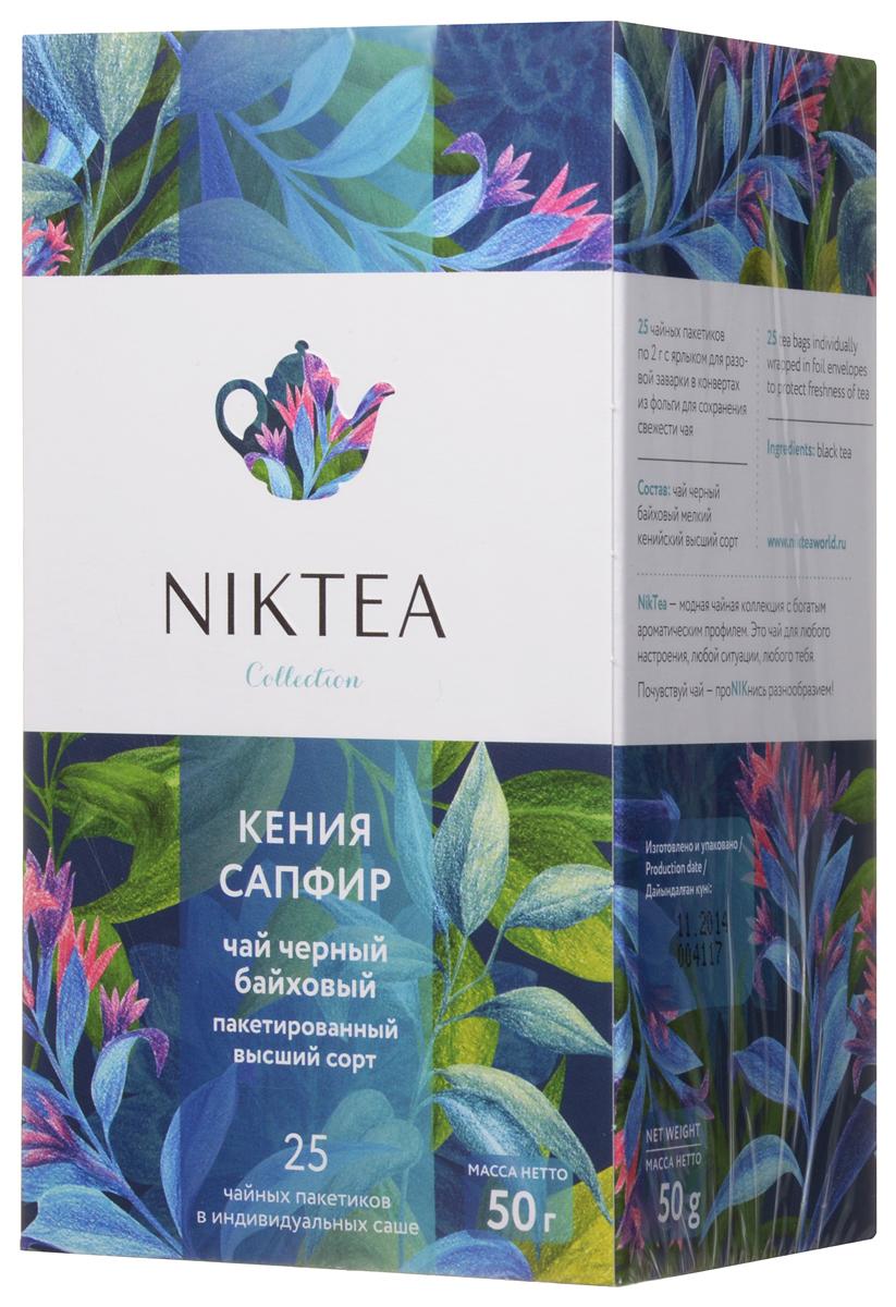 Niktea Kenya Sapphire чай черный в пакетиках, 25 штTALTHA-DP0033Niktea Kenya Sapphire - богатый, насыщенный купаж из знойной Кении, скрывающий легкие оттенки специй за структурным доминантным вкусом. Превосходно бодрит ранним утром. Коллекция NikTea разработана командой экспертов, имеющих богатый опыт в чайной индустрии. Во время ее создания выбирались самые надежные поставщики из Европы и стран происхождения чая, а в линейку включили не только топовые аутентичные позиции, но и новые интересные рецептуры в традициях современной чайной миксологии. NikTea – это действительно качественный чай. Для истинных ценителей мы предлагаем безупречное качество: отборное сырье, фасовку на высокотехнологичном производственном комплексе в России, постоянный педантичный контроль готового продукта, а также сертификацию сырья по международным стандартам. NikTea – это разнообразие. В линейках листового и пакетированного чая представлены все основные группы вкусов – от классического черного и зеленого чая до...