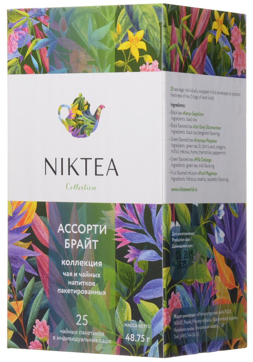 Niktea Assorti Bright чай ароматизированный в пакетиках, 25 штTALTHA-DP0040Niktea Assorti Bright - яркая коллекция чая и чайных напитков - возможность попробовать сразу несколько вкусов в одной упаковке. Самые пикантные, интересные и запоминающиеся купажи раскрывают перед вами многогранную ароматическую палитру NikTea. 5 вкусов по 5 саше: Кения Сапфир - богатый, насыщенный купаж из знойной Кении, скрывающий легкие оттенки специй за структурным доминантным вкусом. Превосходно бодрит ранним утром. Эрл Грей Ультрамарин - бархатистый, но яркий черный чай с постепенно раскрывающейся смолистой свежестью цитруса. Идеален для послеобеденной чайной паузы. Красная Поляна - целебный сбор с теплым, чуть бальзамическим вкусом летнего разнотравья и легкой пикантной сладостью. Подарит заряд бодрости на целый день. Молочный Улун - изысканный улун с шелковистым сливочным вкусом и гармоничными нюансами зелени, меда и утренних цветов. Универсальный чай, подходит к легким закускам и полноценным блюдам. Фрут Маджента - летний...