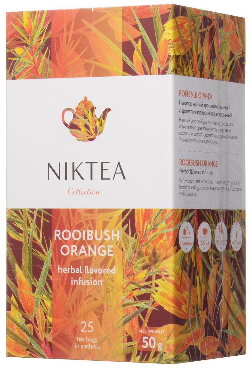 Niktea Rooibush Orange чай травяной в пакетиках, 25 штTALTHA-DP0039В чае Niktea Rooibush Orange нежный вкус ройбуша по-новому раскрывает свою теплую древесную нотку в окружении яркого и игристого аромата цветущего апельсина. Удачно сочетается с десертами. Коллекция NikTea разработана командой экспертов, имеющих богатый опыт в чайной индустрии. Во время ее создания выбирались самые надежные поставщики из Европы и стран происхождения чая, а в линейку включили не только топовые аутентичные позиции, но и новые интересные рецептуры в традициях современной чайной миксологии. NikTea - это действительно качественный чай. Для истинных ценителей мы предлагаем безупречное качество: отборное сырье, фасовку на высокотехнологичном производственном комплексе в России, постоянный педантичный контроль готового продукта, а также сертификацию сырья по международным стандартам. NikTea - это разнообразие. В линейках листового и пакетированного чая представлены все основные группы вкусов - от классического черного и зеленого...