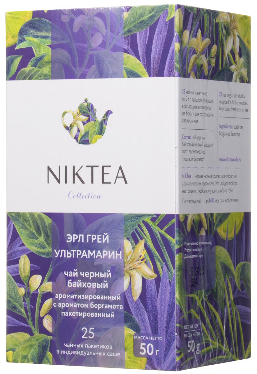 Niktea Earl Grey Ultramarine чай ароматизированный в пакетиках, 25 штTALTHA-DP0034Niktea Earl Grey Ultramarine - бархатистый, но яркий черный чай с постепенно раскрывающейся смолистой свежестью цитруса. Идеален для послеобеденной чайной паузы. Коллекция NikTea разработана командой экспертов, имеющих богатый опыт в чайной индустрии. Во время ее создания выбирались самые надежные поставщики из Европы и стран происхождения чая, а в линейку включили не только топовые аутентичные позиции, но и новые интересные рецептуры в традициях современной чайной миксологии. NikTea - это действительно качественный чай. Для истинных ценителей мы предлагаем безупречное качество: отборное сырье, фасовку на высокотехнологичном производственном комплексе в России, постоянный педантичный контроль готового продукта, а также сертификацию сырья по международным стандартам. NikTea - это разнообразие. В линейках листового и пакетированного чая представлены все основные группы вкусов - от классического черного и зеленого чая до...