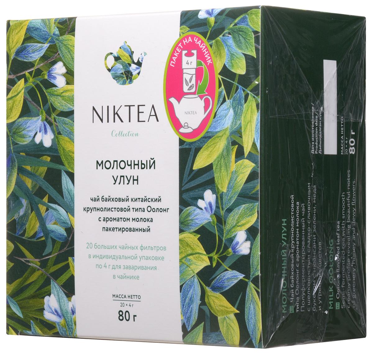 Niktea Milk Oolong чай зеленый для чайника, 20 пакетов по 4 гTALTHA-GP0002Niktea Milk Oolong - полуферментированный чай c шелковистым сладко-сливочным букетом с нюансами зелени, меда и утренних цветов. Коллекция NikTea разработана командой экспертов, имеющих богатый опыт в чайной индустрии. Во время ее создания выбирались самые надежные поставщики из Европы и стран происхождения чая, а в линейку включили не только топовые аутентичные позиции, но и новые интересные рецептуры в традициях современной чайной миксологии. NikTea - это действительно качественный чай. Для истинных ценителей мы предлагаем безупречное качество: отборное сырье, фасовку на высокотехнологичном производственном комплексе в России, постоянный педантичный контроль готового продукта, а также сертификацию сырья по международным стандартам. NikTea - это разнообразие. В линейках листового и пакетированного чая представлены все основные группы вкусов - от классического черного и зеленого чая до ароматизированных, фруктовых и травяных композиций....