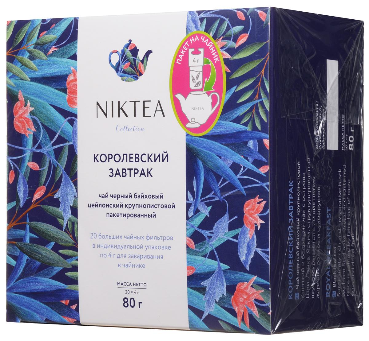 Niktea Royal Breakfast чай черный для чайника, 20 пакетов по 4 гTALTHA-GP0005Niktea Royal Breakfast - крепкий и бодрящий чай с острова Шри-Ланка. Яркий, структурированный вкус раскрывается в легких нотках жареных орехов и сухофруктов. Коллекция NikTea разработана командой экспертов, имеющих богатый опыт в чайной индустрии. Во время ее создания выбирались самые надежные поставщики из Европы и стран происхождения чая, а в линейку включили не только топовые аутентичные позиции, но и новые интересные рецептуры в традициях современной чайной миксологии. NikTea - это действительно качественный чай. Для истинных ценителей мы предлагаем безупречное качество: отборное сырье, фасовку на высокотехнологичном производственном комплексе в России, постоянный педантичный контроль готового продукта, а также сертификацию сырья по международным стандартам. NikTea - это разнообразие. В линейках листового и пакетированного чая представлены все основные группы вкусов - от классического черного и зеленого чая до ароматизированных,...