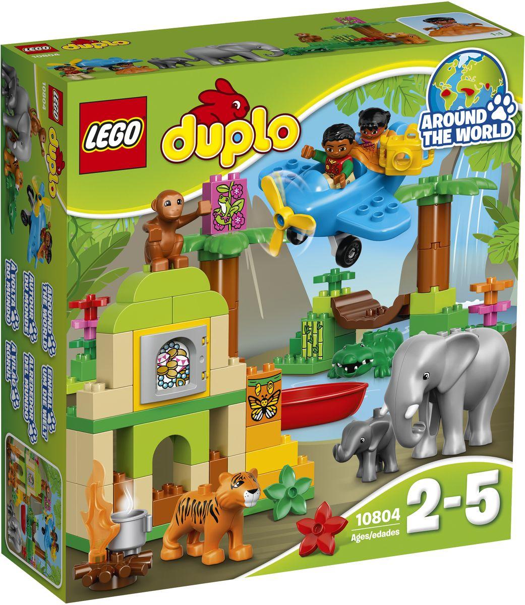 LEGO DUPLO Конструктор Вокруг света Азия 1080410804Конструктор LEGO DUPLO Вокруг света: Азия предлагает много способов игры и обучения для маленьких искателей приключений, будь то поиски сокровища в руинах, создание собственных историй о животных, фотографирование камерой, полёт в самолете с вращающимся винтом или сам процесс сборки, который неизменно приносит детям радость! В набор также входят 7 мини-фигурок: папа и ребёнок, а также слон и слоненок, тигр, обезьяна и крокодил. В процессе игры с конструкторами LEGO дети приобретают и постигают такие необходимые навыки как познание, творчество, воображение. Обычные наблюдения за детьми показывают, что единственное, чему они с удовольствием посвящают время, - это игры. Игра - это состояние души, это веселый опыт познания реальности. Играя, дети создают собственные миры, осваивают их, а познавая - приобретают знания и умения. Фантазия ребенка безгранична, беря свое начало в детстве, она позволяет ребенку учиться представлять в уме, она помогает ему...