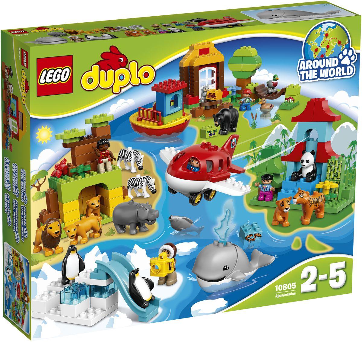 LEGO DUPLO Конструктор Вокруг света 1080510805Конструктор LEGO DUPLO Вокруг света приведет в восторг любого ребенка, ведь все дети обожают знаменитые конструкторы LEGO. Конструктор содержит 163 пластиковых элемента. Набор Вокруг света от LEGO DUPLO познакомит вас с миром диких животных! Маленькие исследователи могут путешествовать, добираясь от одного места до другого на лодке или самолете, чтобы узнать о различных животных и их естественной среде обитания. В набор входят 5 фигурок LEGO DUPLO, а также 17 животных со всего мира, в том числе кит с открывающейся пастью, веселое семейство львов, тигры, панда и забавные пингвины! С яркими цветными кубиками LEGO DUPLO, разработанными специально для начинающих строителей, так легко собрать свою историю. Все элементы набора выполнены из безопасного пластика и имеют увеличенные размеры, специально для маленьких детских пальчиков. Игры с конструкторами помогут ребенку развить воображение, внимательность, пространственное мышление и творческие...